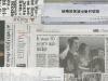 newspaper-10